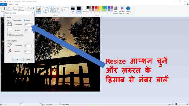 Pics Resize using ms paint