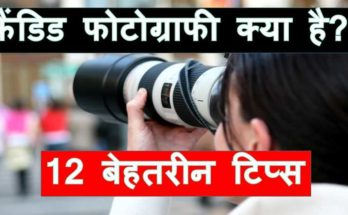 Yatragraphy Dose Of Travel And Photography In Hindi